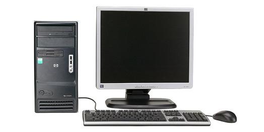 Комплект HP Compaq